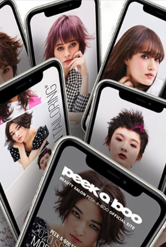 2020.S/S PEEK-A-BOO SALON COLLECTION