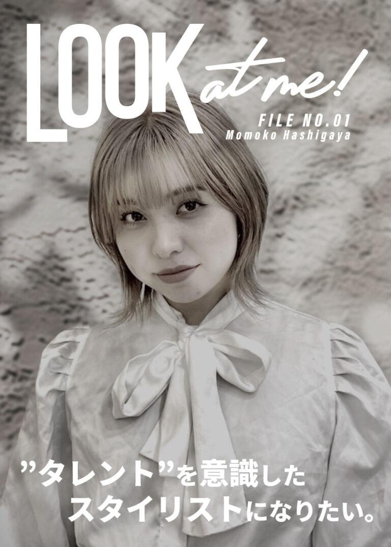 LOOK at me! -FILE NO.01-