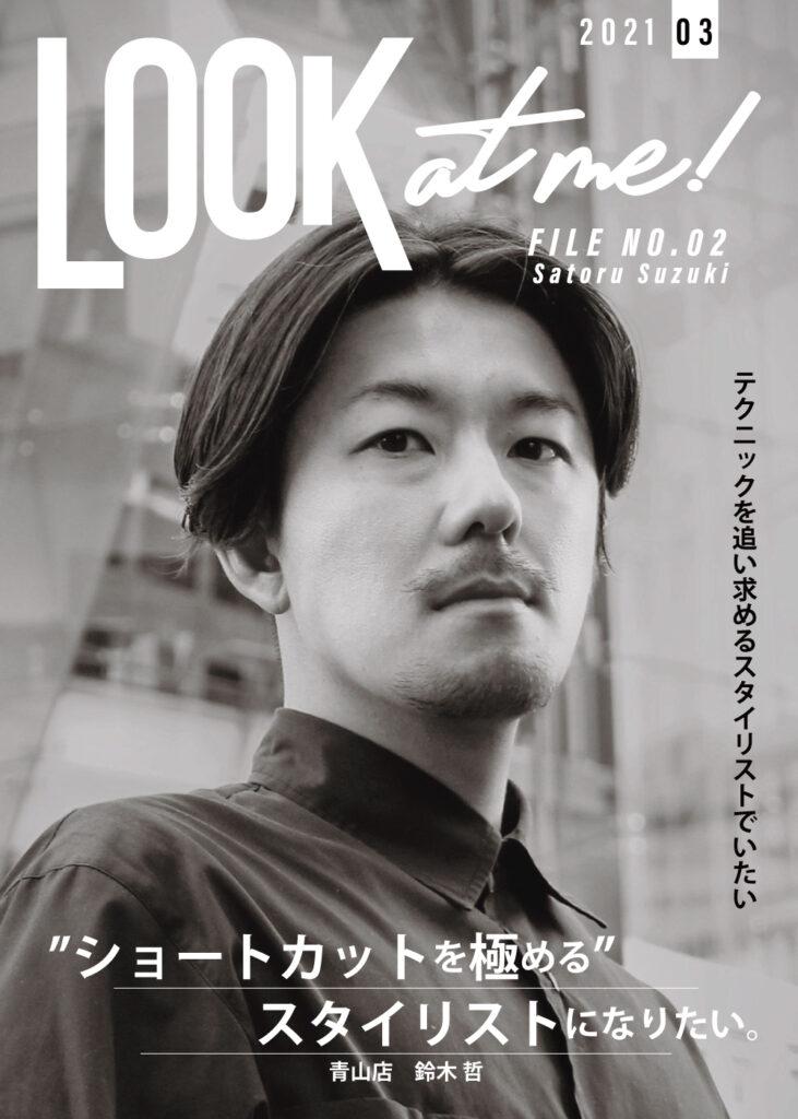 LOOK at me! -FILE NO.02-